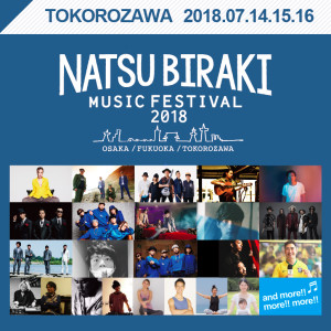tokorozawa-thumb-775x775-2862